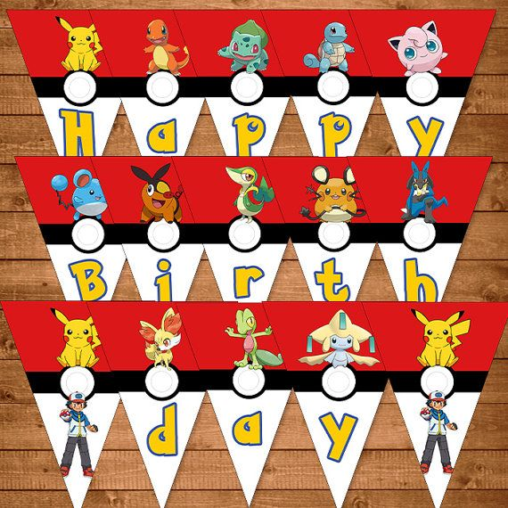 Pokemon Banner Red & White - Pokemon Birthday Banner- Pokemon Party Favors - Pokemon Printables