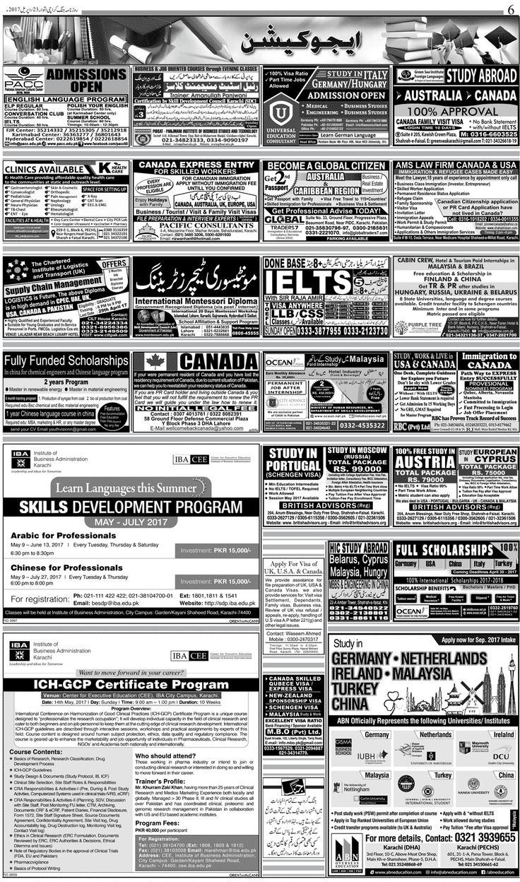 Jang Karachi: Daily Jang ePaper, Urdu Newspaper, Pakistan News, Page 6, 4-23-2017
