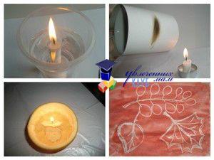 Опыты со свечой для детей