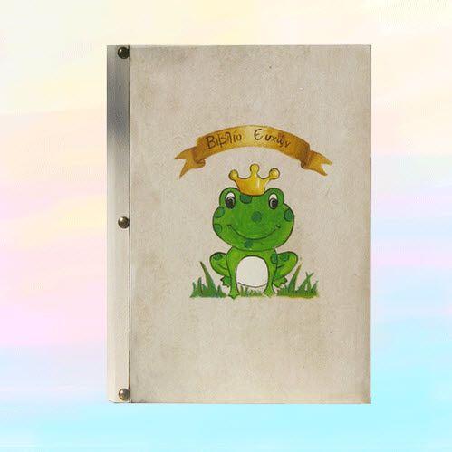 Βιβλίο ευχών βάπτισης ξύλινο με ζωγραφιά πρίγκιπας βάτραχος