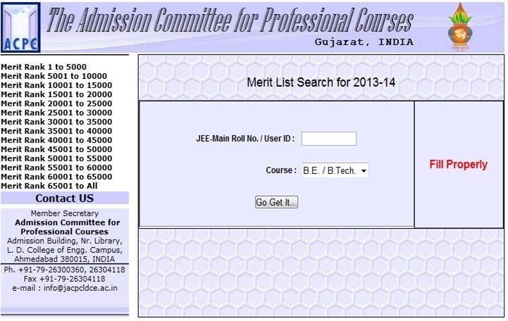 ACPC Gujarat 2013: BE/Pharmacy Provisional Merit List www.jacpcldce.ac.in