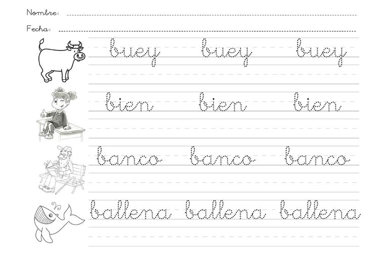 fichas con pauta para trabajar la letra cursiva y el abecedario