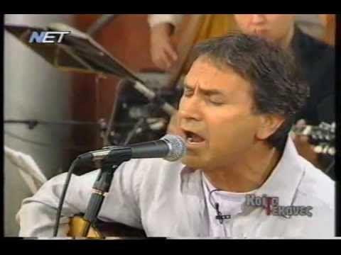 """Γιωργος Νταλαρας..Αφιερωμα..Β ΜΕΡΟΣ """"Κοιτα τι εκανες"""" 2004"""