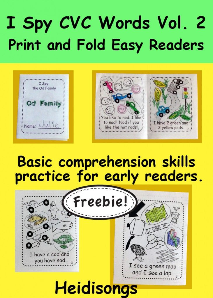 17 Best Images About Reading Prehension Activities For