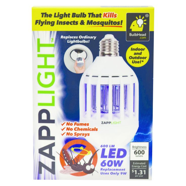 As Seen On Tv 174 Insect Killer Yardwork Bugs Bug Zapper