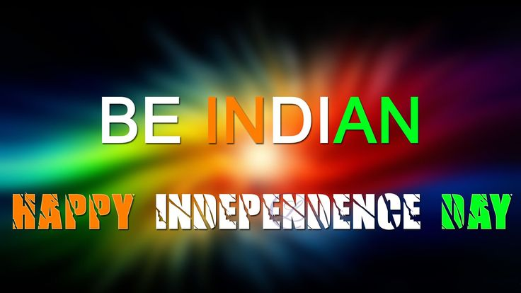 free indian independence day image download