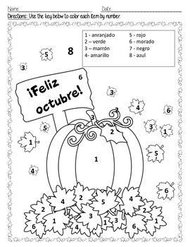 Practice colors in October.  Cute, fall, fun!