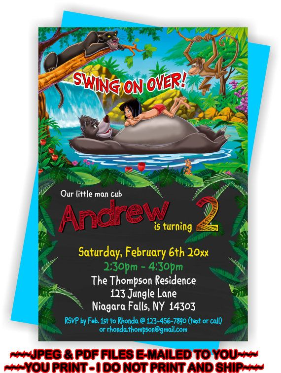 YOU PRINT -Jungle Book Birthday Invitation, Jungle Book Birthday Invite, Jungle Book Party Invite, Jungle Book Printable - BIRINV96