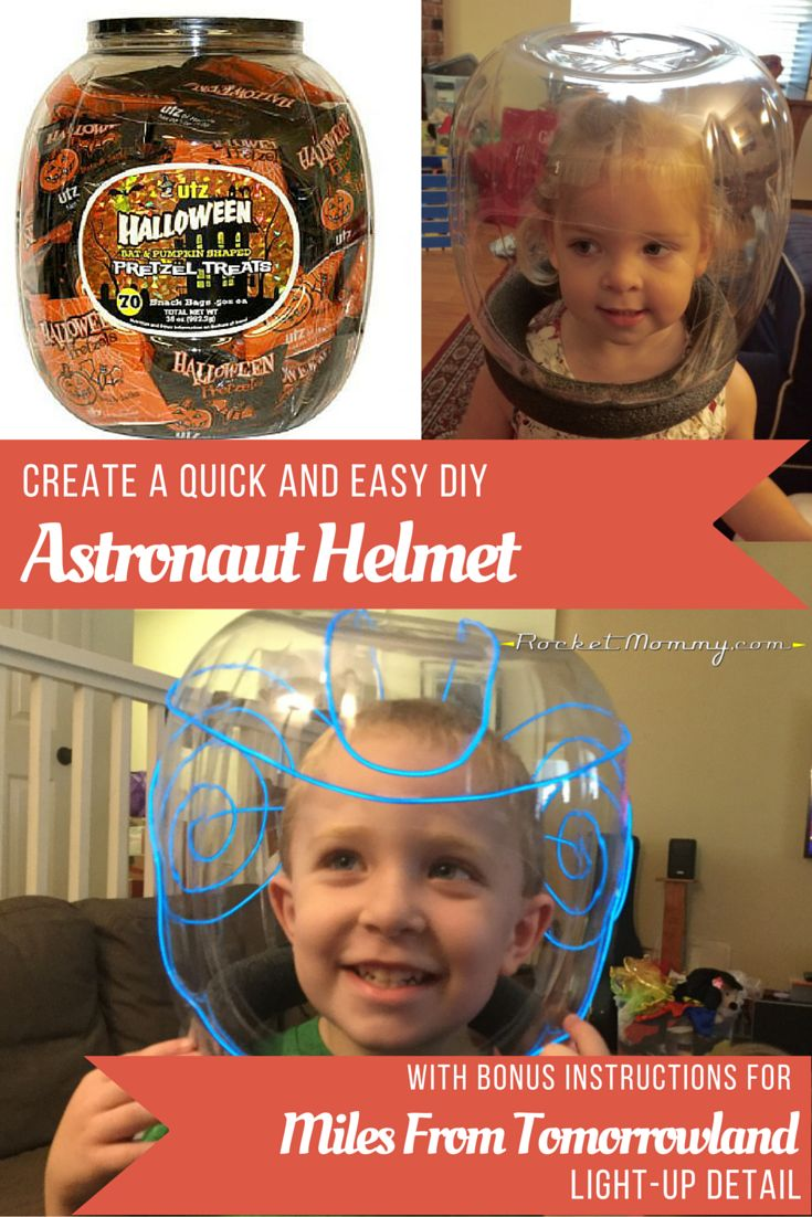 DIY Space Helmet for a little aspiring astronaut, made from a Halloween pretzel container (with Miles From Tomorrowland light-up option!) from www.rocketmommy.com | Rocket Mommy