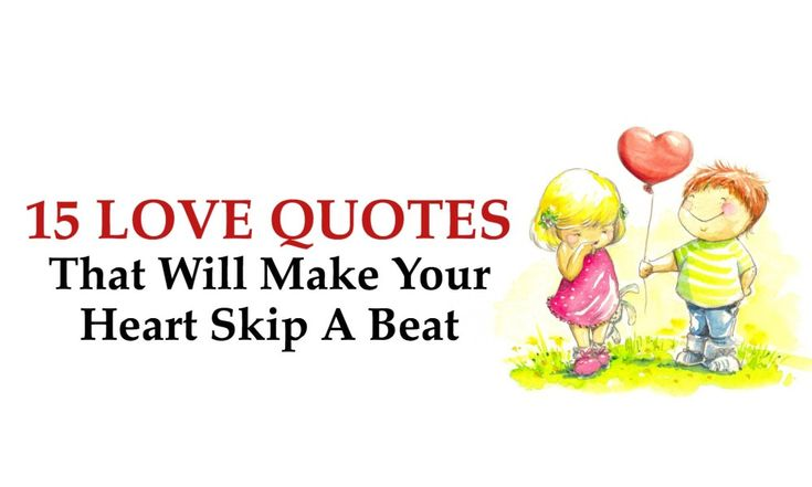 225 Best My Beating Heart Images On Pinterest: Best 25+ Making Love Quotes Ideas On Pinterest