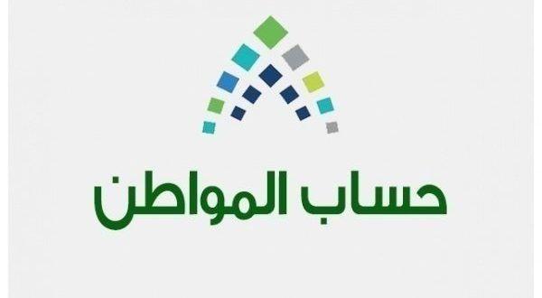 برنامج حساب المواطن يشرح حالات تسجيل الزوجة فى البرنامج