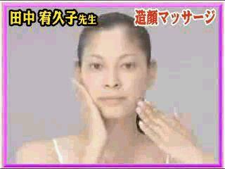 Укрепление нижней части лица