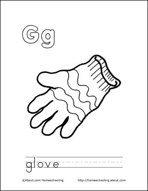Printable Letter Q Coloring Pages