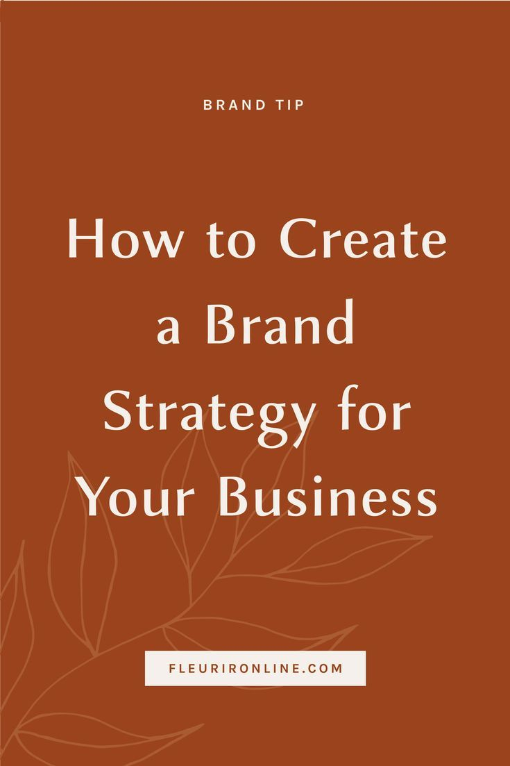 4 Essential Elements To Building A Solid Brand Strategy In 2020 Brand Strategy Learn Marketing Website Marketing Strategy