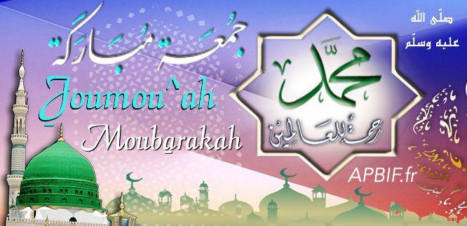 Ramadan, le mois dont le début est une miséricorde, le milieu un pardon et la fin un affranchissement du feu de l'enfer...