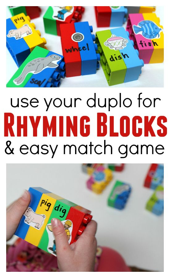 Duplo Rhyming Game :: spelling game :: matching game