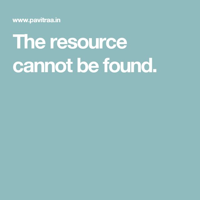 The resource cannot be found.