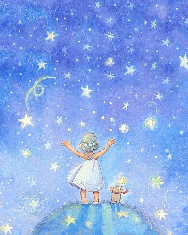 Картинка с днем рождения звездное небо