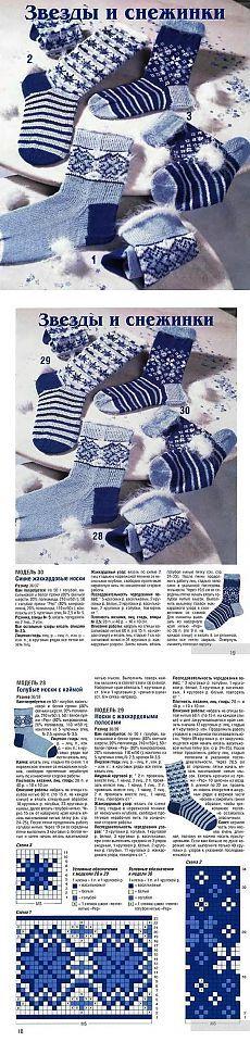 Теплые носки спицами схема. Теплые носки спицами схема описание. | Домоводство для всей семьи