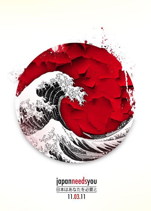 Google 搜尋 http://indernagra.com/blog/wp-content/uploads/2011/03/help_japan_poster27.jpg 圖片的結果