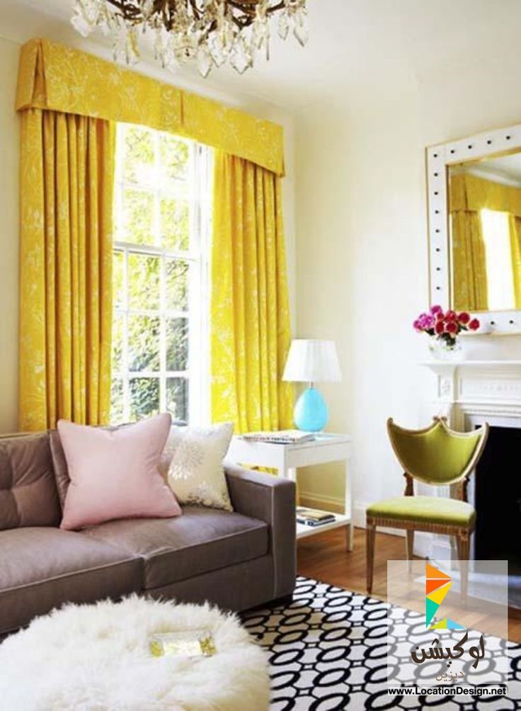Interior Beauty Yellow Color Summer Curtain Living Room Decorating Ideas For Small Spaces Designs 2014 Luxury Cozy