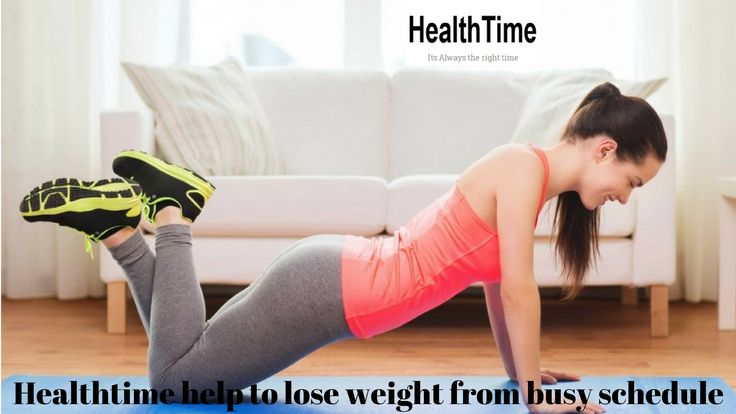 Healthtime helps to Lose Weight from your Busy Schedule. They provide health related blog which is very effective for those people who actually want to lose weight or want to stay fit.   For More Information Visit- https://healthtime.xyz/tips-to-burn-calories-at-work/  #schedule_to_help_lose_weight