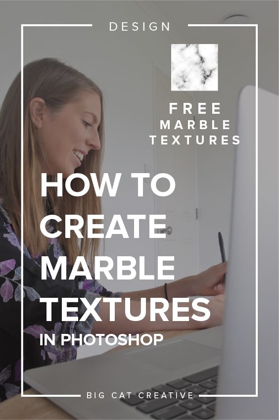 How to Create Marble Textures in Photoshop — Big Cat Creative   Branding and Website Design for Creative Entrepreneurs   How to Create a Marble Pattern in Photoshop   Make a Marble Texture   Marble Freebies   Free Marble Texture Download   Free Marble Pattern Download   Best Photoshop Tutorials   Free Photoshop Tutorials   Design Tutorials   Adobe Tutorials   Design Tips   Design Tips and Tricks