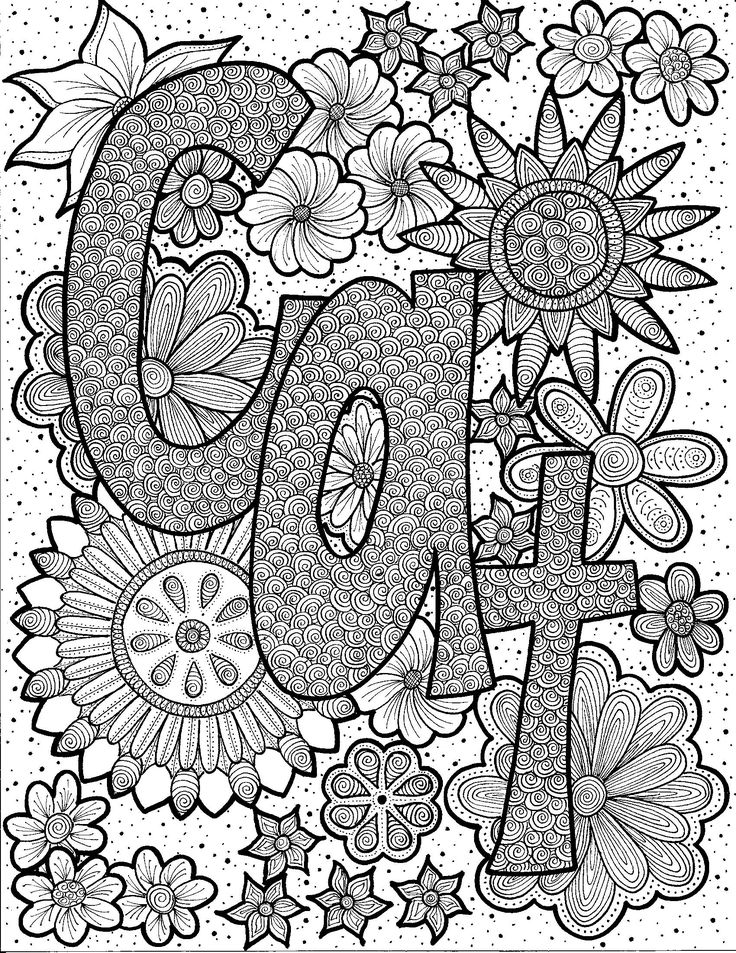 Original Artwork By Cat Magness Coloring SheetsAdult ColoringColoring PagesColoring BooksDoodle LetteringTypographyDoodling