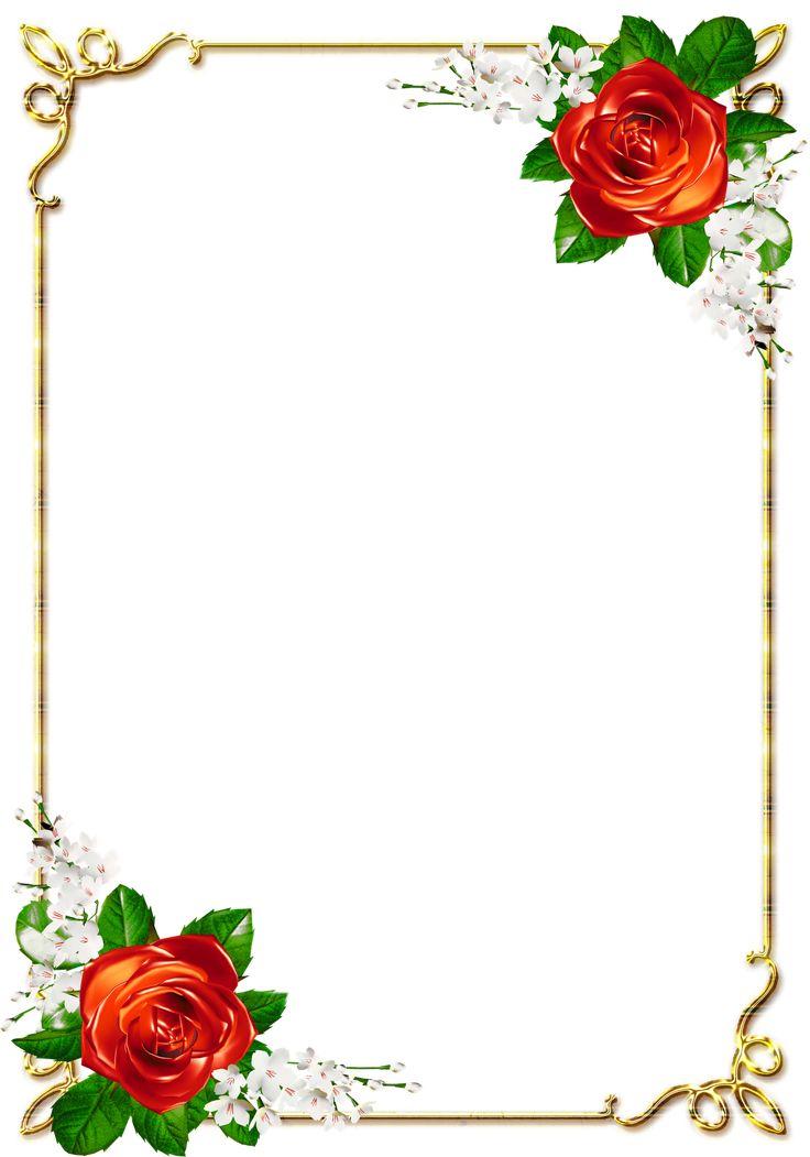Красивая рамка для поздравительной открытки