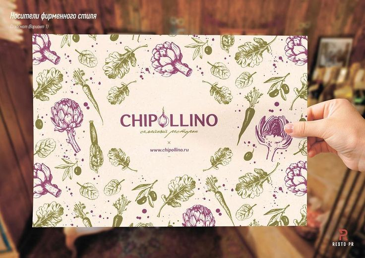 "Брендбук ресторана ""Chipollino"" #дизайн #ресторанныймаркетинг #меню  #ресторан #петербург #design #spb #restopr #чиполлино #chipollino #брендбук"
