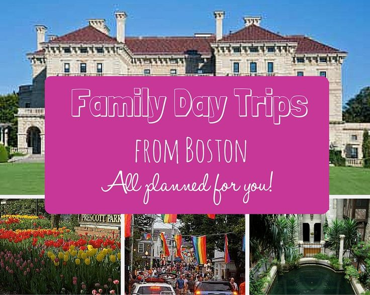 Here are my picks for seven classic day trips from Boston I like to take with my family while avoiding the whole packing-and-unpacking overnight thing. 7 Family Day Trips from Boston | Boston Moms Blog