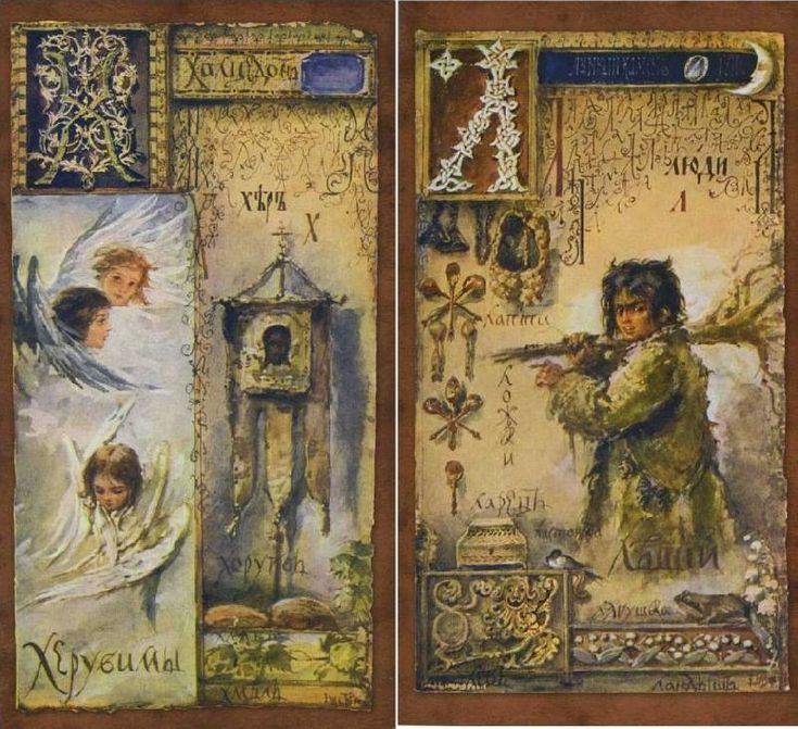 Азбука набор открыток, днем рождения
