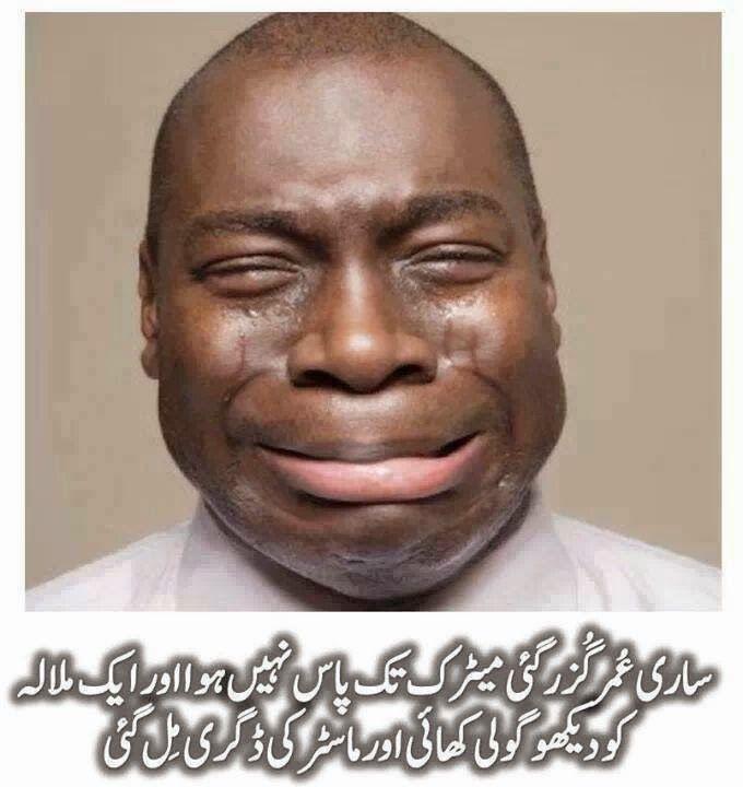 Urdu Latifay: Malala Jokes in Urdu, Malala Urdu Latifay 2014, Bl...
