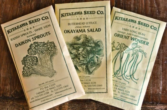 Kitazawa seeds, asian vegetable seeds via Gardenista