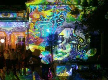 Night Projection fényfestés - Esküvő fénydekoráció
