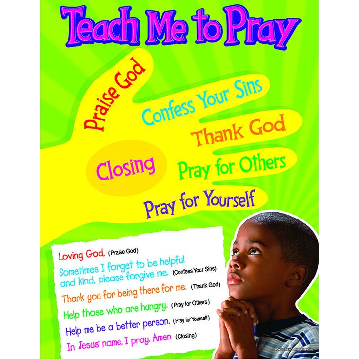 Teach Me to Pray Learning Chart Teach children how to use the Bible, say a prayer, and understand attributes of God. Charts feature clear, colorful illustrations, and are an easy way to enhance learni