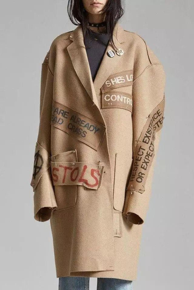R13 | Graffiti coat