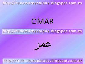 Nombres en arabe OMAR