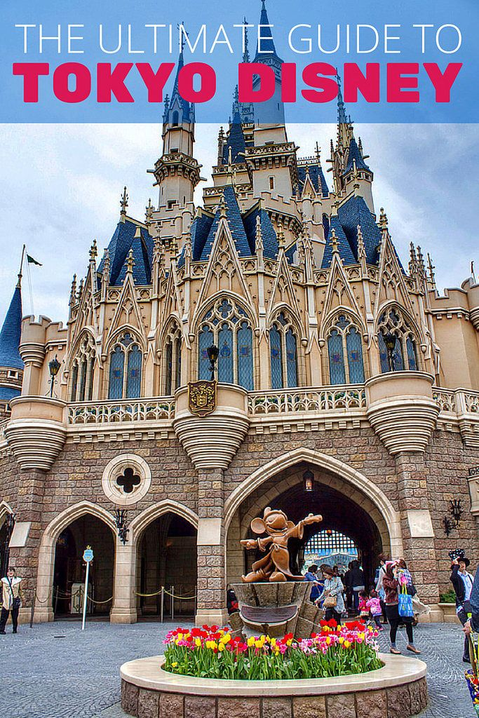 Tokyo Disney Resort: An Overview - Travels in Translation