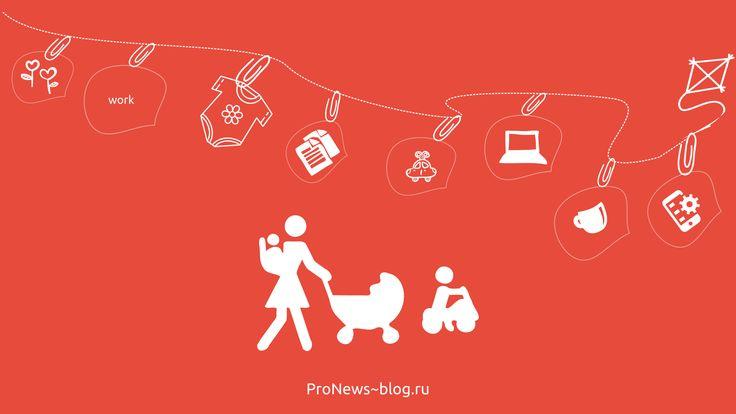 Светлана Борисова, креативный директор коммуникационного агентства Comunica, рассказывает о своем опыте удаленной работы, продолжая серию публикаций.   Светлана говорит, что у нее двое относительно маленьких детей (1,5 и 6 лет), поэтому удаленная работа – это, с одной стороны, must, с другой – полная невозможность, т.к. работать дома, когда там дети – это практически нереально, кто пробовал – тот знает.Читайте о лайфхаках  удаленной работы Светланы сейчас!