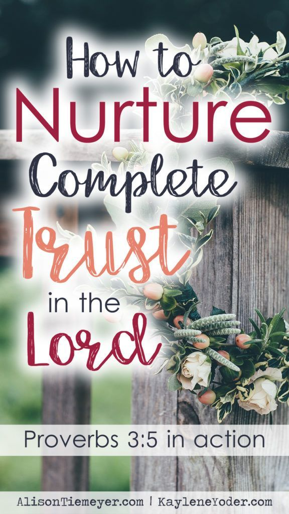 There is resilience and there is reliance. There is independence and there is surrender. Let's be women who rely on the Lord & surrender to His purposes! How do we do this? We learn to trust deeply in God. We learn to submit ourselves to His power and plan. We do it by digging in His Word. {Grab a FREE Bible study all about trusting God here!}