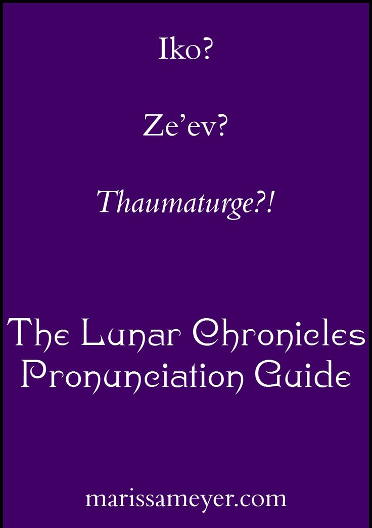 The Lunar Chronicles Pronunciation Guide at marissameyer.com
