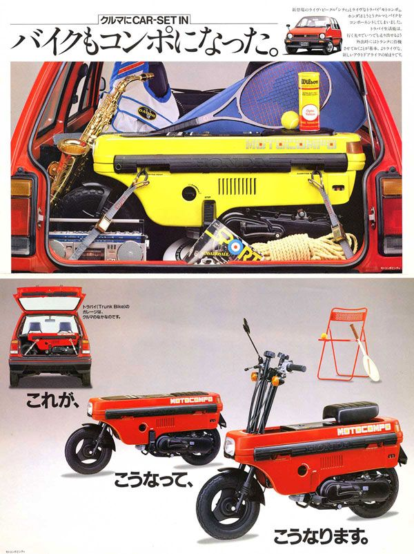 Honda Motocompo portable