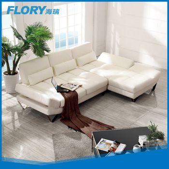 white color adjustable backrest corner sofa F1353