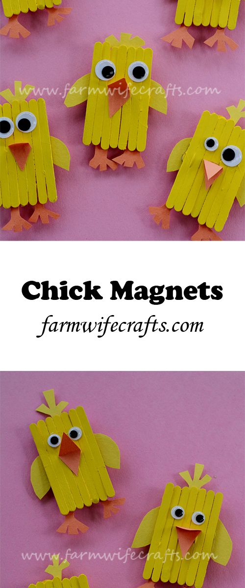 These chick magnets are adorable.  Perfect kid craft for Easter.