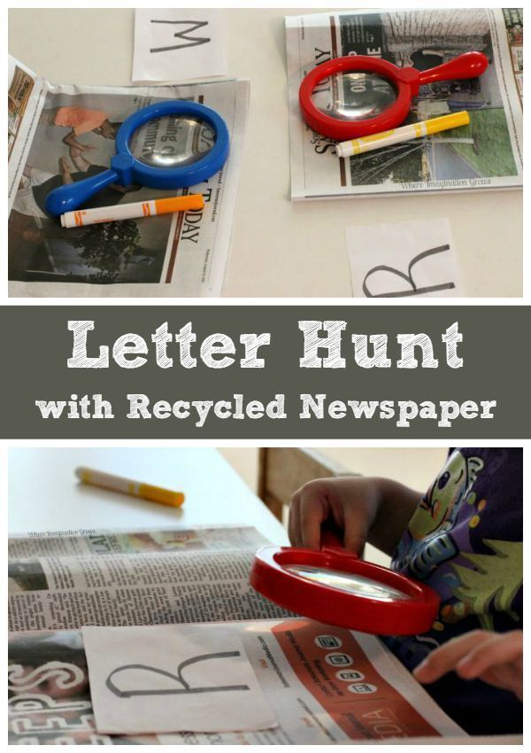 Learning Letters With Recycled Newspaper! ABC learning game for preschoolers to practice letter recognition.