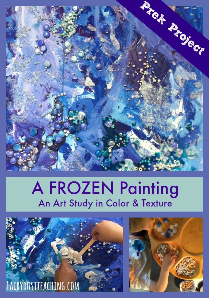 The children LOVED Frozen - this is a perfect open ended project!
