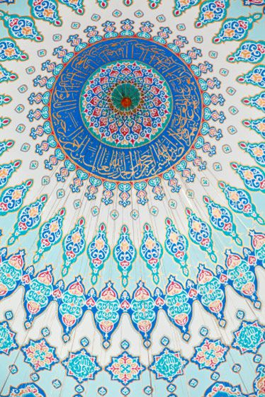Islamic geometric patterns and their role as an art form