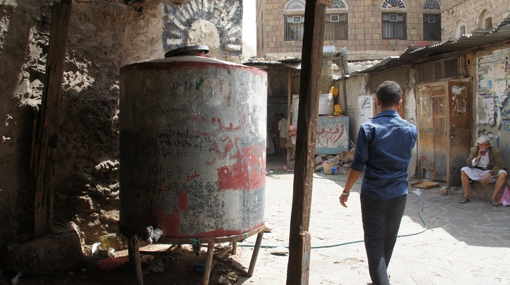 Oldest Coffee Shop in Taiz, Yemen