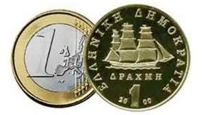 Constantinos Nakkas *: Παράλληλη κυκλοφορία (ευρώ & νέα δραχμή) *